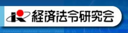 厚生労働省省へのリンク