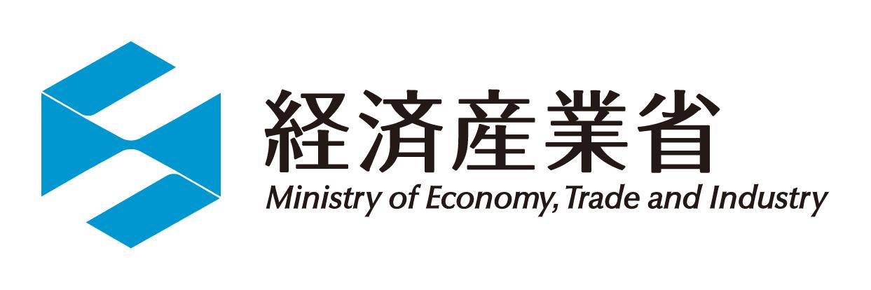 経済産業省へのリンク